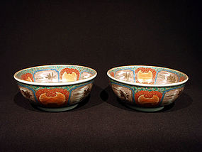 Pair of Large Imari Bowls with Unusual Cartouches