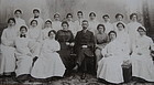 RARE 1880s Medical Hospital Nurses Photograph