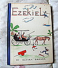 1937 Black Memorabilia Book EZEKIAL by Elvira Garner