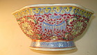 Late 19th C. Chinese Famille Rose Porcelain Bowl
