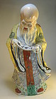 Early 20th C. Chinese Longevity Porcelain Buddha Marked