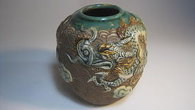 19th C. Okinawa Dragon Pottery Jar Signed