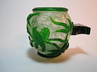 20th C. Chinese Green Peking Glass Bird Cage Feeder