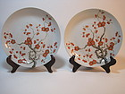 Late 19th/20th C. Chinese Famille Rose Porcleain Plate