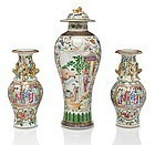 Chinese Export Rose Madallion Vases and covered vase