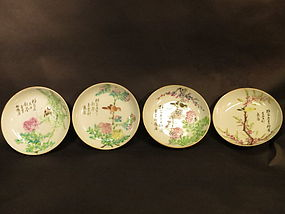 Group of Four Chinese plate