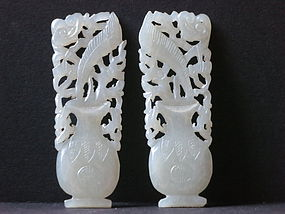 Pair of Chiese white jade nephrite vases pendants