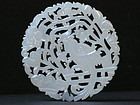 Chinese white jade nephrite plaque
