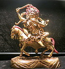 Gilt Bronze Tibetan God Jginasaj