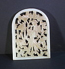 Chinese carved hard stone phonix plaque