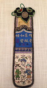 Chinese antique silk embroidery fan holder