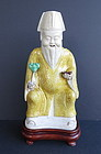 A model of seated official God of fortune