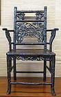 bamboo motif Chinese rosewood armchair