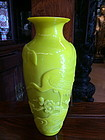Carved Chinese yellow Peking glass vase