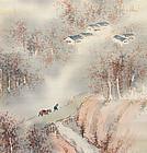 Superb Landscape by Hashimoto Kansetsu
