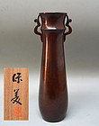 Rare and Large Art Deco Bronze Vase by Nakajima Yasumi