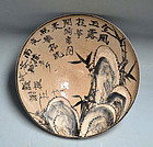 Large Ceramic Bowl, Meiji p. Signed Shasosai
