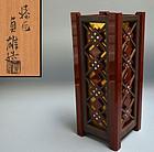 Art Deco Lacquer Vase by Iwamura Sadao