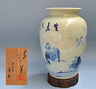 Pottery Vase decorated by Artist/Priest Dohachi/Dokuzan