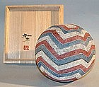 Unusual Japanese Ceramic Lidded Dish, Sato Kazuhiko
