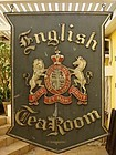 Large Antique English Pub Sign