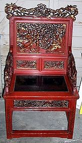 Chinese Export Carved Red Lacquer Arm Chair