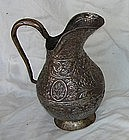 Antique 18th Century Copper Pewter Kashmir Ewer Teapot