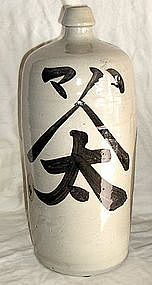 Antique Japanese Sake Bottle(s)