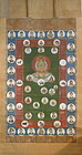 Japanese Hanging Scroll Buddhist Painting