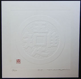 Japan Haku Maki 1981 Chinese coin 81-7