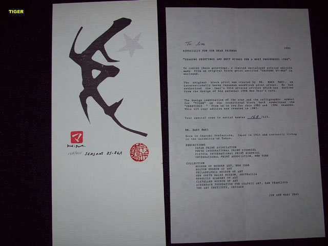 japan haku maki zodiac 1985 1997