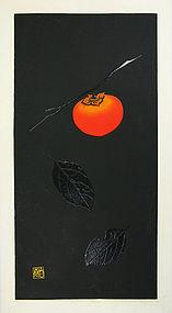Haku Maki Persimmon Japanese Print 1974