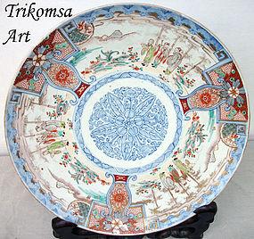 Japanese Imari Platter 19th Century