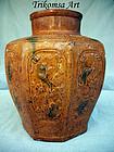 Chinese Earthenware Sancai Glazed Jar