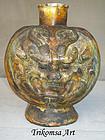 Rare Chinese Tang Period Sancai Glazed Pilgrim Bottle