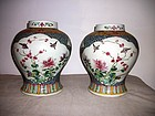 19/20C PAIR OF FAMILLE ROSE VASES