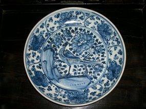 CHINESE B/W DISH