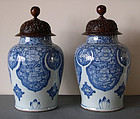 Chinese blue white pair of jars Kangxi