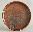 Japanese cherry wood tea tray with incised decoration