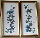 Chinese panels decorated with kingfisher mounts