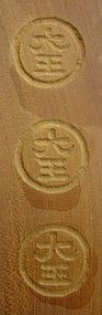 Kashigata, Wooden Sweet Mold,