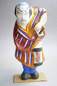 Miharu Hariko Papier-mache Doll; Yakko, Samurai Servant