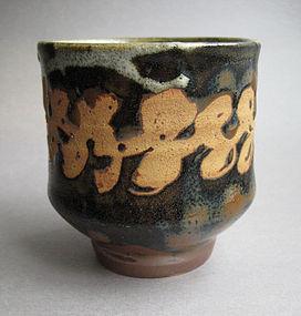Yunomi, Tea Cup, Tagami Isamu, Mashiko
