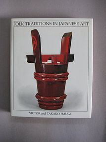 Folk Traditions in Japanese Art, Victor & Takako Hauge