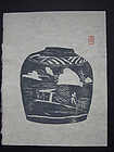 Woodblock Print by NLT Tomimoto Kenkichi (1886 - 1963)
