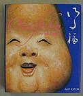 Otafuku: Joy of Japan, by Amy Katoh