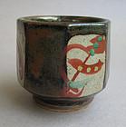 Guinomi, Sake Cups, by Tagami Isamu, Mashiko-yaki