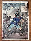 Yoshitoshi Woodblock Print, Moon of Ogurusu, 1886