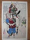 Yoshitoshi Woodblock Print, Kyoudou Risshiki, 1902*