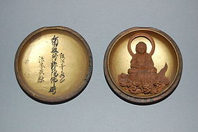 Zushi with Amida Buddha, Japan, early 19th century